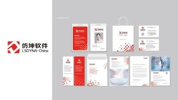 仿坤科技公司VI乐天堂fun88备用网站