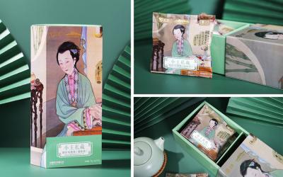 中茶故宫文化合作产品荷陈乌普茶