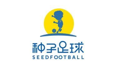 种子足球品牌LOGO设计