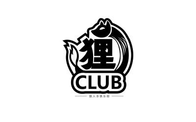狸club标志设计