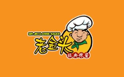老金头辣椒酱标志设计