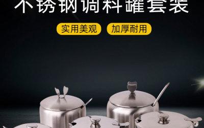 不锈钢食品夹详情页设计