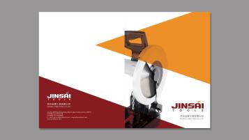 金赛木工器械公司画册设计