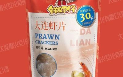 鲜虾仔大连虾片包装案例