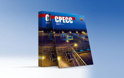 中国石油形象画册设计