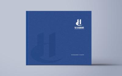 华川路桥画册设计