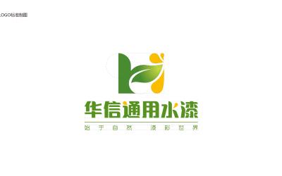 华信水漆logo