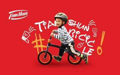兒童玩具品牌logo設計