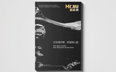 """""""Mr. Jiu酒师傅""""品牌手..."""