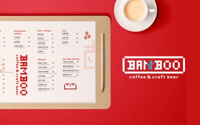 bamboo咖啡品牌設計