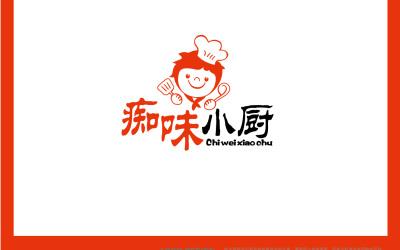 痴味小厨餐饮logo