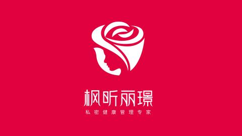 枫昕丽璟高端美容品牌LOGO设计