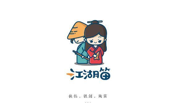 吉祥物动漫IP形象设计(上海舟品牌专业的品牌设计公司)