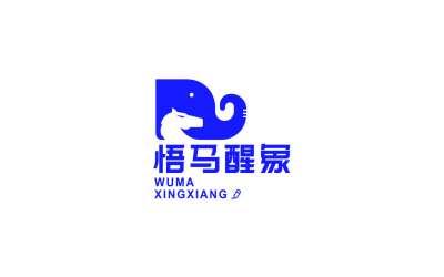 河北悟马文化传播有限公司品牌V...
