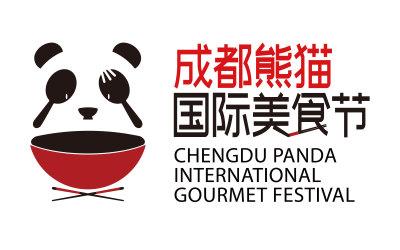 熊猫国际美食节