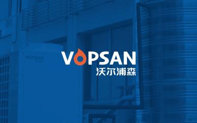 VOPSAN熱水器LOGO設計