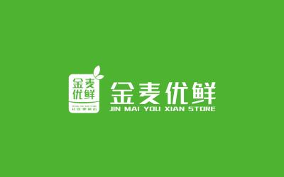 金麦优鲜便利店logo设计