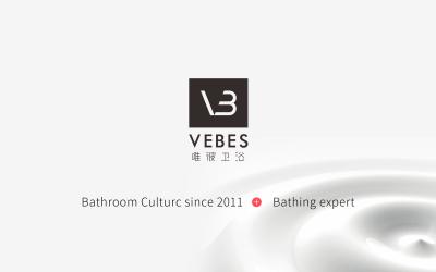 衛浴行業 唯彼衛浴 VI品牌全...