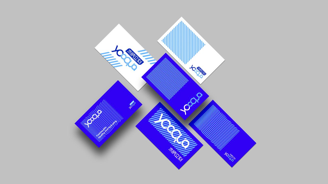 水納立刻品牌LOGO設計中標圖12