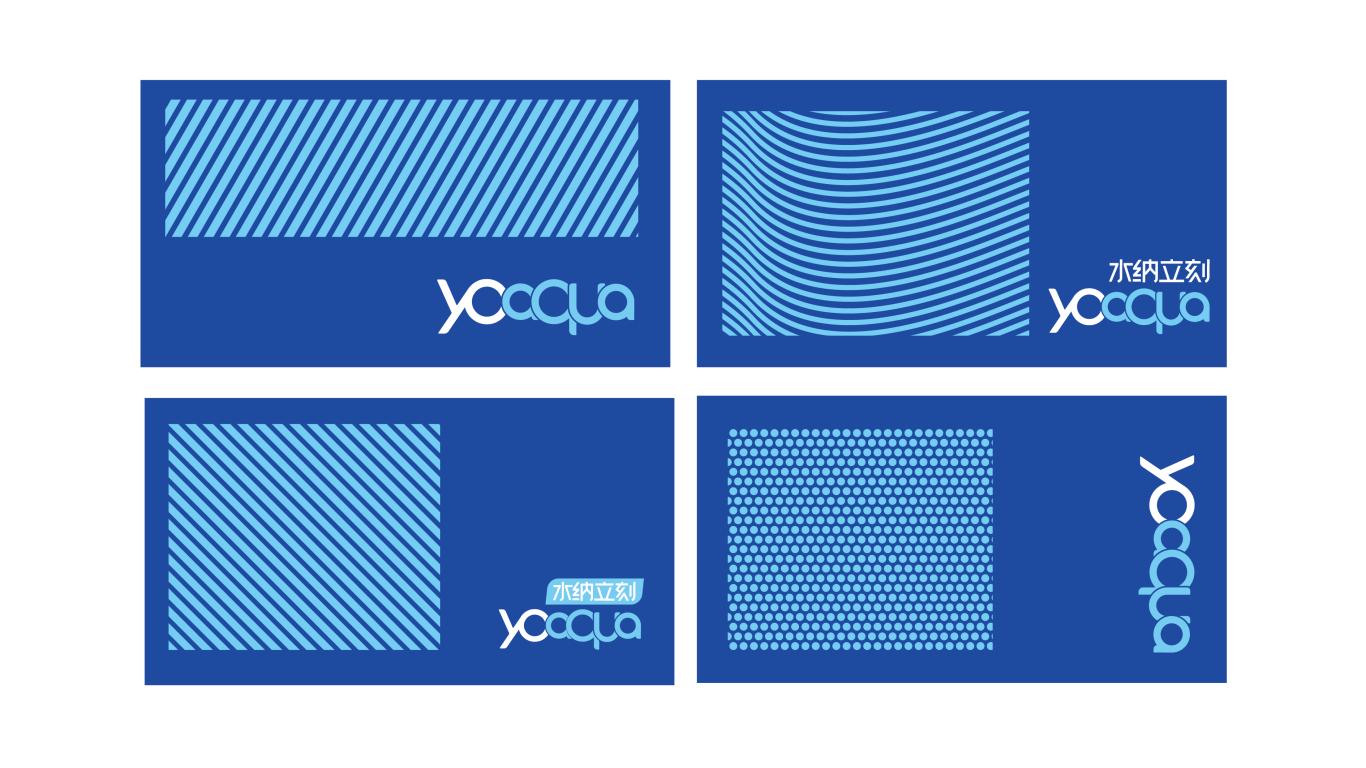 水納立刻品牌LOGO設計中標圖11