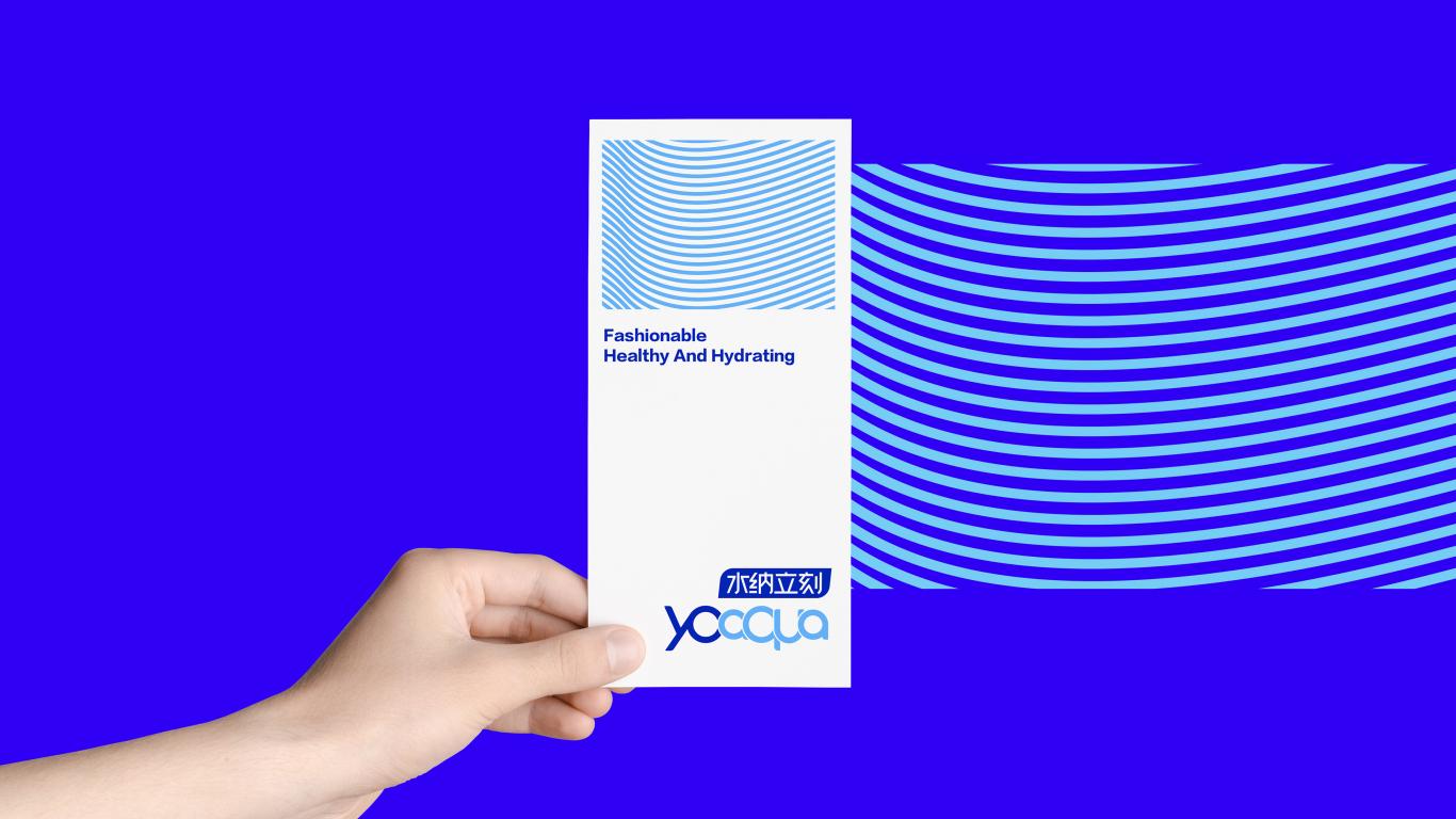 水納立刻品牌LOGO設計中標圖14