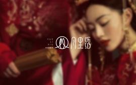 中式嫁衣logo