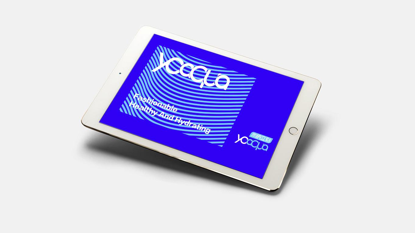水納立刻品牌LOGO設計中標圖13