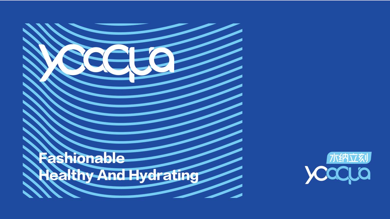 水納立刻品牌LOGO設計中標圖10