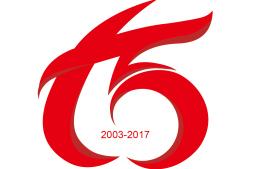 湖南發展紀念logo