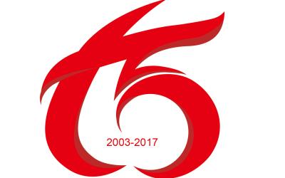 湖南发展纪念logo