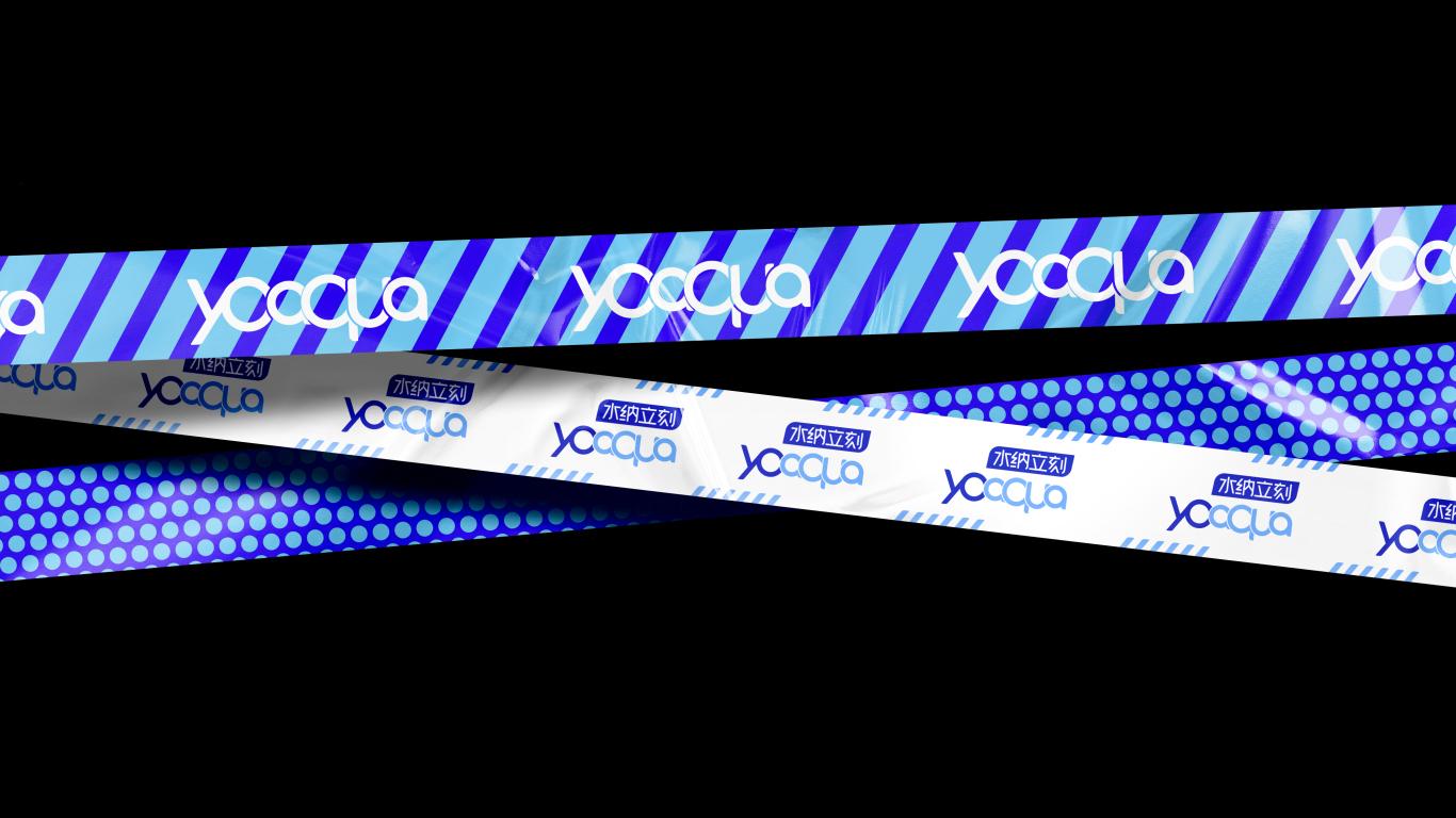 水納立刻品牌LOGO設計中標圖16
