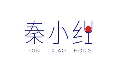 秦小红-QinXiaoHong...