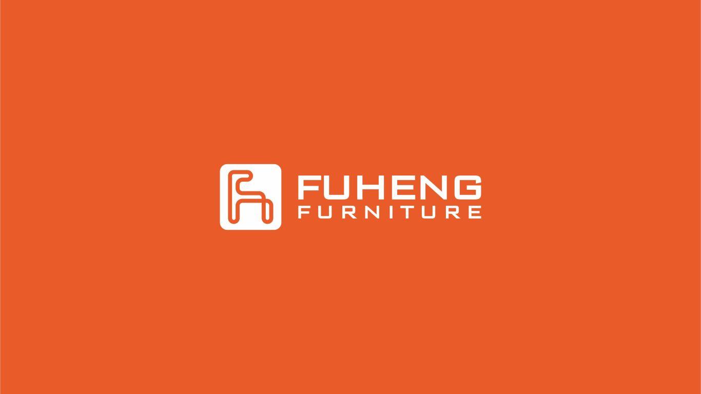 富恒FUHENG家具品牌LOGO設計中標圖8