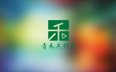 青禾影音工作室LOGO設計