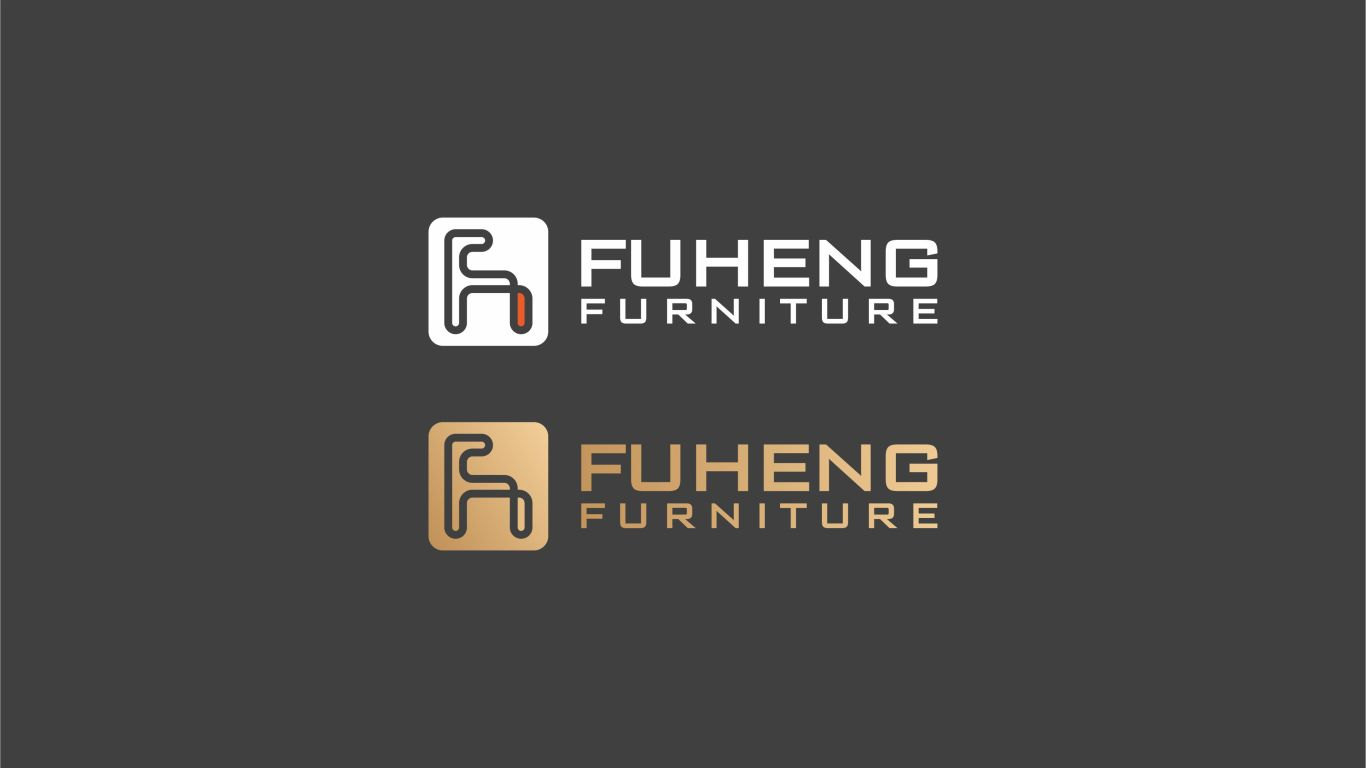 富恒FUHENG家具品牌LOGO設計中標圖7