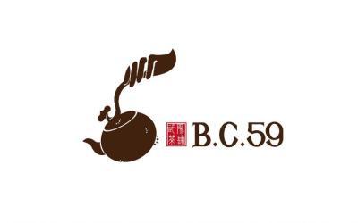 茶品牌標志、包裝設計(武陽茶...