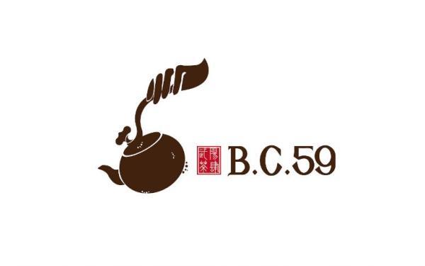茶品牌标志、包装设计(武阳茶肆 + 源于千年茶马古道 )