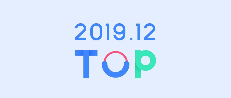 2019年特創易12月TOP10:LOGO、包裝設計精準定位 提升產品辨識