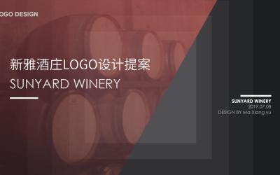 新雅酒莊LOGO設計提案