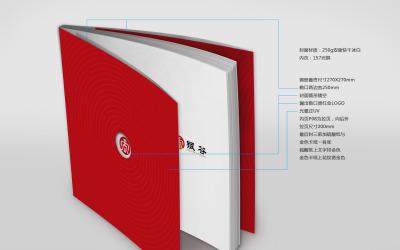 東方銀谷互聯網金融畫冊設計