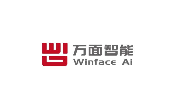科技智能行业logo设计