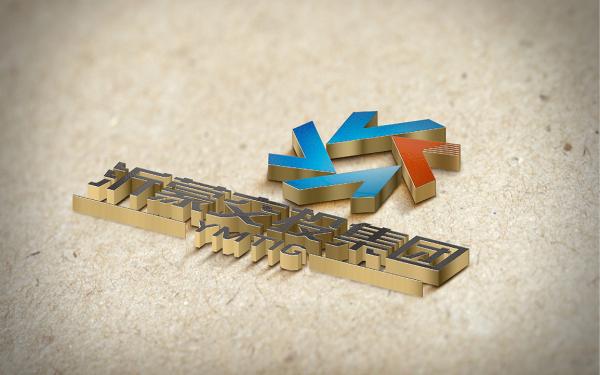 沂蒙交通投资集团企业VI视觉设计