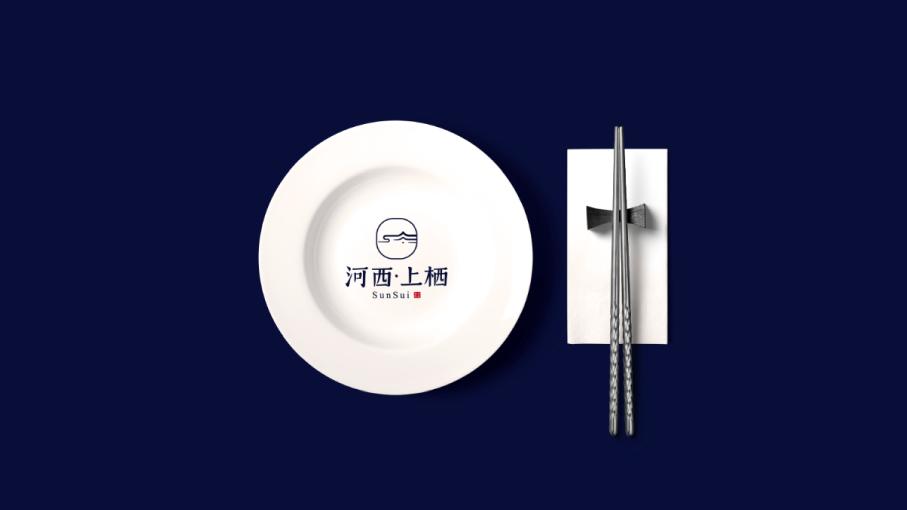 河西上栖酒店LOGO设计中标图4