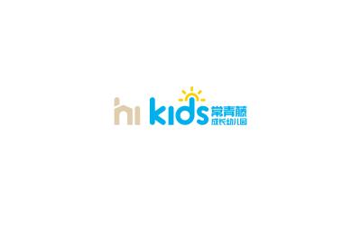常青藤成长幼儿园整体品牌vi设...