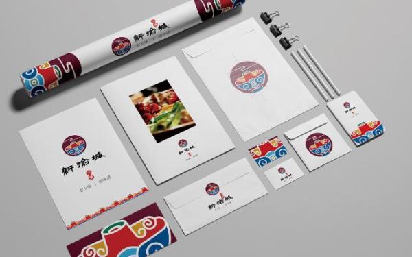 火锅店品牌标志设计,新渝城+老火锅,品牌vi设计