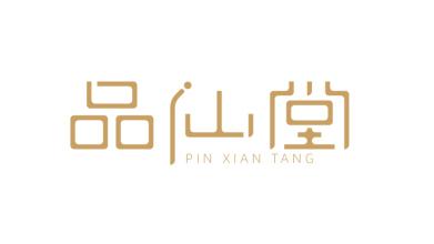 品仙堂茶葉品牌LOGO設計