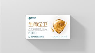 智同生物營養品牌包裝設計