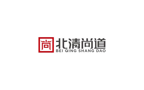 北清尚道主要行业是教育品牌