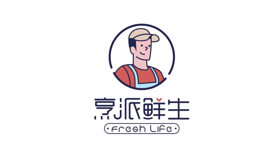 烹派鮮生品牌LOGO設計