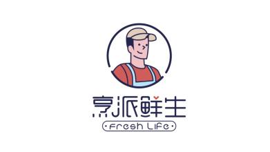 烹派鲜生品牌LOGO设计